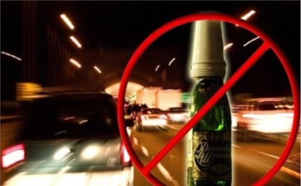 Лишение прав в состоянии алкогольного опьянения