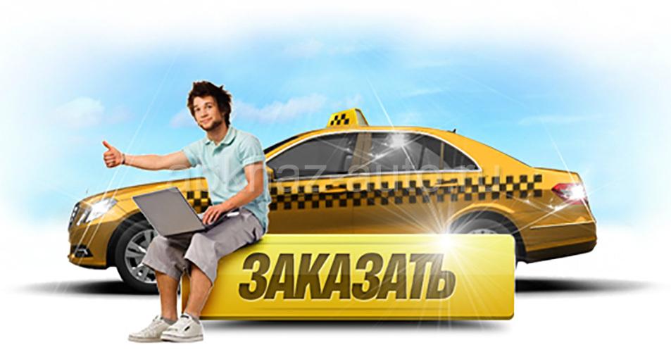 Как максимально заработать водителем такси?