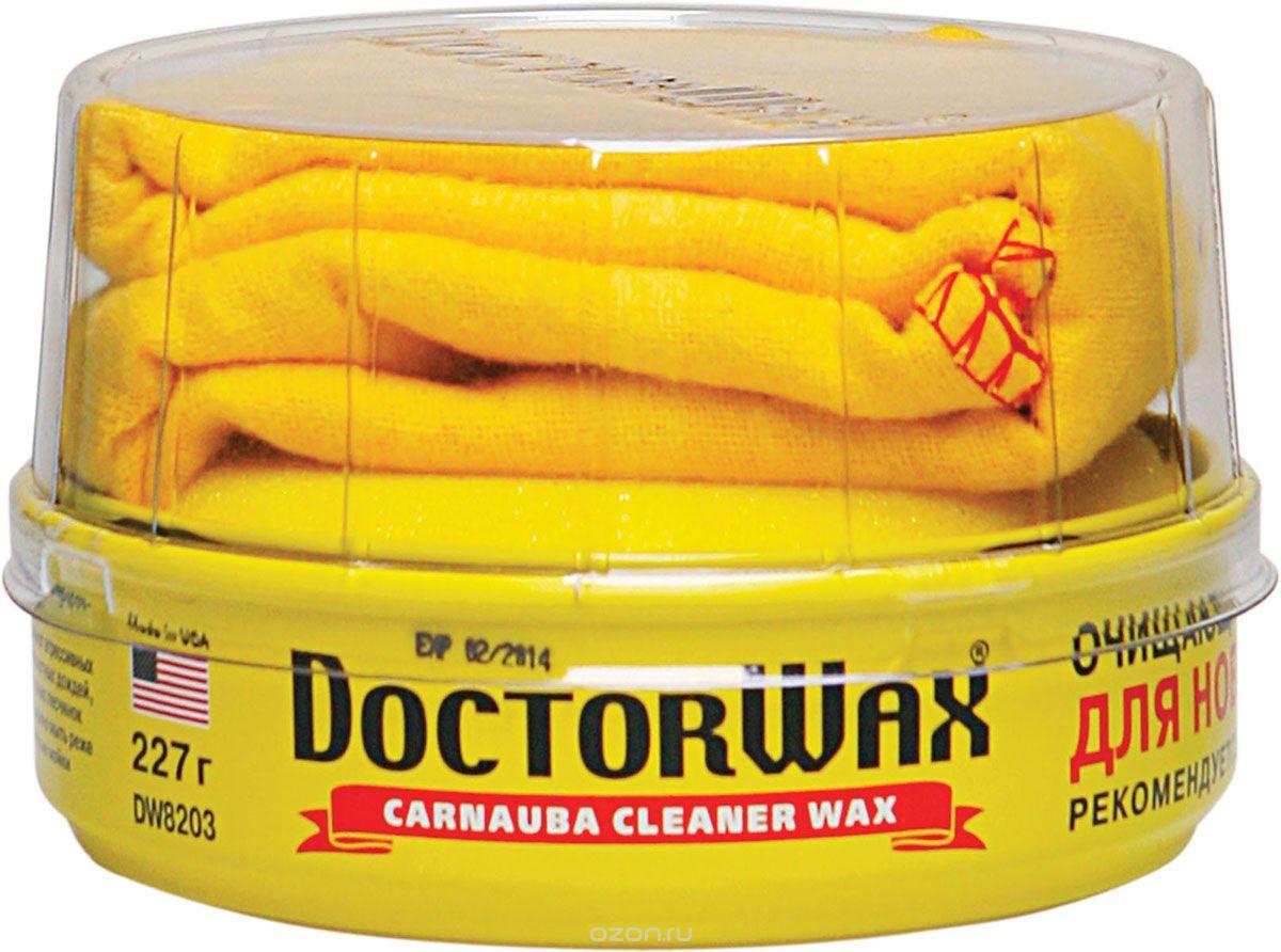 Полироли Doctor Wax