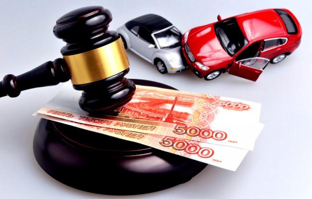 Порядок выплаты денежных средств при дтп по полису КАСКО